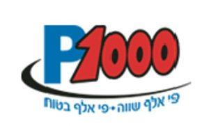 P1000 שופינג איי אל