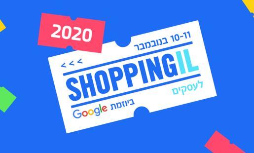 shoppingil 2020